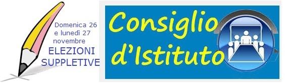 CONSIGLIO ISTITUTO ELEZIONI SUPPLETIVE